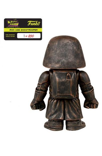 12279_thePHAGshop_Rare Star Wars Hikari Iron Age Snowtrooper- Back