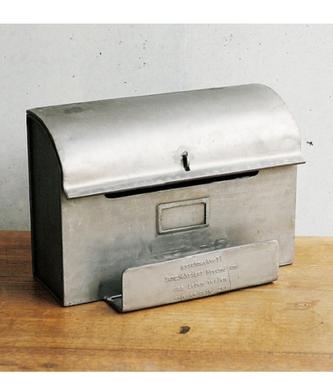 GFA606_thePHAGshop_Reclaimed Metal Mail Box with Paper Holder